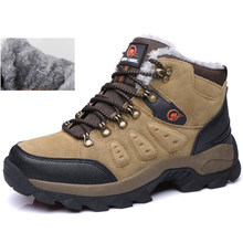 New mens outdoor shoes snow boots winter brand anti-skid mountain climbing boots breathable outdoor hiking shoes casual(China (Mainland))