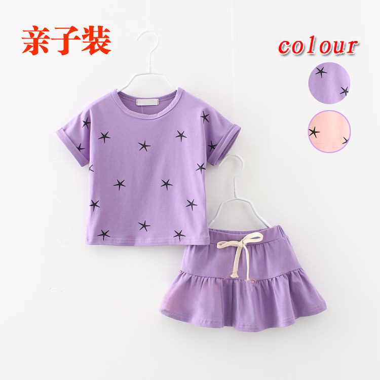 New summer mother and daughter clothes family matching outfits mom and baby clothing 2pcs t