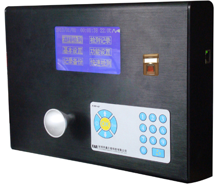 Fingerprint Breath Alcohol Detector System(China (Mainland))