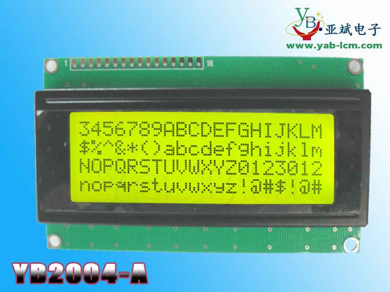 Free shipping 20x4 characters Whole Sale 2 PCS/LOT 2004 LCD display module 5V Yellow green screen(China (Mainland))