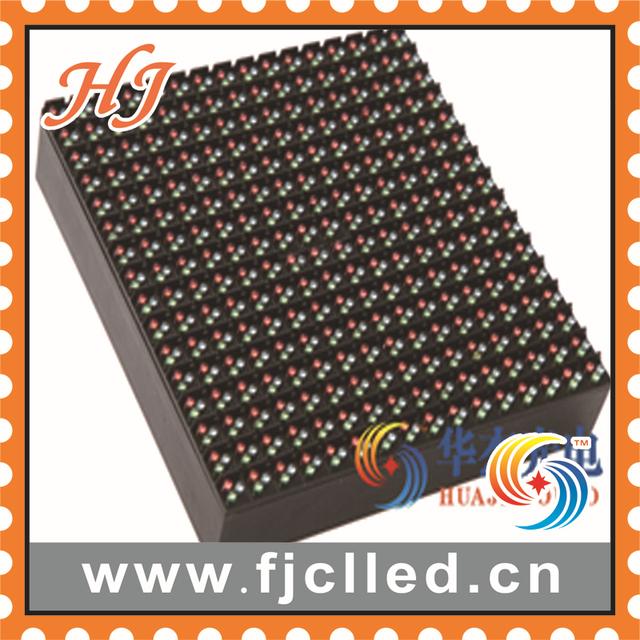 7500 Nits Brightness Outdoor Led P10 RGB Display, Led Display Screen, 160mm*160mm Unit Module, Led Display Board