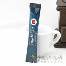 France U Cafe Decaffeinated Instant Coffee No Caffeine and Sugar Black Coffee Soluble Plain Coffee 2g