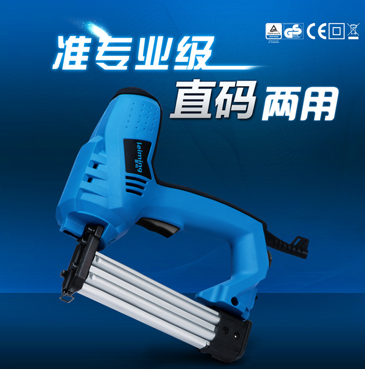nail gun electrical nail gun with electricity as power for home decoration at good price and export to many countries(China (Mainland))