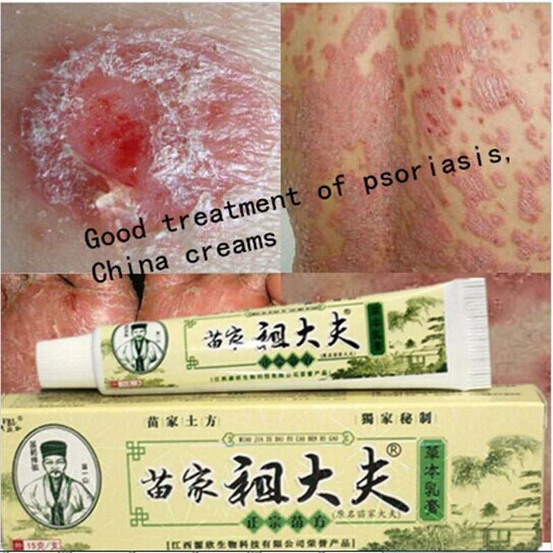 2016 Psoriasis, dermatitis and eczema, pruritus psoriasis skin problems, China creams psoriasis creams 15g