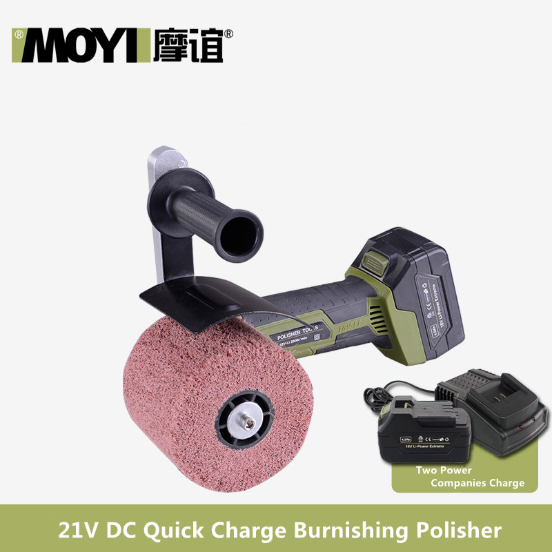 MY3015 400W 21V DC Quick Charge Metal Burnishing Polisher Sander Industrial Speed Electric Stainless Steel Wire Drawing Machine(China (Mainland))