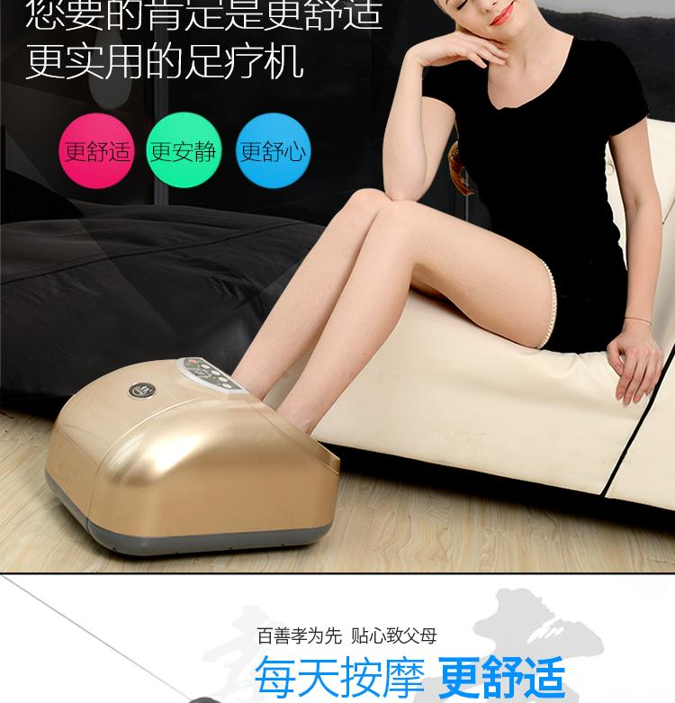 Electric Foot Massager Foot Massage Machine For Health Care,Personal Air Pressure Shiatsu Infrared Feet Massager With heat  Electric Foot Massager Foot Massage Machine For Health Care,Personal Air Pressure Shiatsu Infrared Feet Massager With heat  Electric Foot Massager Foot Massage Machine For Health Care,Personal Air Pressure Shiatsu Infrared Feet Massager With heat  Electric Foot Massager Foot Massage Machine For Health Care,Personal Air Pressure Shiatsu Infrared Feet Massager With heat  Electric Foot Massager Foot Massage Machine For Health Care,Personal Air Pressure Shiatsu Infrared Feet Massager With heat  Electric Foot Massager Foot Massage Machine For Health Care,Personal Air Pressure Shiatsu Infrared Feet Massager With heat  Electric Foot Massager Foot Massage Machine For Health Care,Personal Air Pressure Shiatsu Infrared Feet Massager With heat  Electric Foot Massager Foot Massage Machine For Health Care,Personal Air Pressure Shiatsu Infrared Feet Massager With heat  Electric Foot Massager Foot Massage Machine For Health Care,Personal Air Pressure Shiatsu Infrared Feet Massager With heat  Electric Foot Massager Foot Massage Machine For Health Care,Personal Air Pressure Shiatsu Infrared Feet Massager With heat  Electric Foot Massager Foot Massage Machine For Health Care,Personal Air Pressure Shiatsu Infrared Feet Massager With heat  Electric Foot Massager Foot Massage Machine For Health Care,Personal Air Pressure Shiatsu Infrared Feet Massager With heat  Electric Foot Massager Foot Massage Machine For Health Care,Personal Air Pressure Shiatsu Infrared Feet Massager With heat  Electric Foot Massager Foot Massage Machine For Health Care,Personal Air Pressure Shiatsu Infrared Feet Massager With heat  Electric Foot Massager Foot Massage Machine For Health Care,Personal Air Pressure Shiatsu Infrared Feet Massager With heat  Electric Foot Massager Foot Massage Machine For Health Care,Personal Air Pressure Shiatsu Infrared Feet Massager With heat  Electric Foot Massager Foot Massage Machine For Health Care,Personal Air Pressure Shiatsu Infrared Feet Massager With heat  Electric Foot Massager Foot Massage Machine For Health Care,Personal Air Pressure Shiatsu Infrared Feet Massager With heat  Electric Foot Massager Foot Massage Machine For Health Care,Personal Air Pressure Shiatsu Infrared Feet Massager With heat  Electric Foot Massager Foot Massage Machine For Health Care,Personal Air Pressure Shiatsu Infrared Feet Massager With heat  Electric Foot Massager Foot Massage Machine For Health Care,Personal Air Pressure Shiatsu Infrared Feet Massager With heat  Electric Foot Massager Foot Massage Machine For Health Care,Personal Air Pressure Shiatsu Infrared Feet Massager With heat  Electric Foot Massager Foot Massage Machine For Health Care,Personal Air Pressure Shiatsu Infrared Feet Massager With heat  Electric Foot Massager Foot Massage Machine For Health Care,Personal Air Pressure Shiatsu Infrared Feet Massager With heat  Electric Foot Massager Foot Massage Machine For Health Care,Personal Air Pressure Shiatsu Infrared Feet Massager With heat  Electric Foot Massager Foot Massage Machine For Health Care,Personal Air Pressure Shiatsu Infrared Feet Massager With heat  Electric Foot Massager Foot Massage Machine For Health Care,Personal Air Pressure Shiatsu Infrared Feet Massager With heat  Electric Foot Massager Foot Massage Machine For Health Care,Personal Air Pressure Shiatsu Infrared Feet Massager With heat  Electric Foot Massager Foot Massage Machine For Health Care,Personal Air Pressure Shiatsu Infrared Feet Massager With heat  Electric Foot Massager Foot Massage Machine For Health Care,Personal Air Pressure Shiatsu Infrared Feet Massager With heat  Electric Foot Massager Foot Massage Machine For Health Care,Personal Air Pressure Shiatsu Infrared Feet Massager With heat  Electric Foot Massager Foot Massage Machine For Health Care,Personal Air Pressure Shiatsu Infrared Feet Massager With heat  Electric Foot Massager Foot Massage Machine For Health Care,Personal Air Pressure Shiatsu Infrared Feet Massager With heat  Electric Foot Massager Foot Massage Machine For Health Care,Personal Air Pressure Shiatsu Infrared Feet Massager With heat  Electric Foot Massager Foot Massage Machine For Health Care,Personal Air Pressure Shiatsu Infrared Feet Massager With heat  Electric Foot Massager Foot Massage Machine For Health Care,Personal Air Pressure Shiatsu Infrared Feet Massager With heat  Electric Foot Massager Foot Massage Machine For Health Care,Personal Air Pressure Shiatsu Infrared Feet Massager With heat  Electric Foot Massager Foot Massage Machine For Health Care,Personal Air Pressure Shiatsu Infrared Feet Massager With heat  Electric Foot Massager Foot Massage Machine For Health Care,Personal Air Pressure Shiatsu Infrared Feet Massager With heat  Electric Foot Massager Foot Massage Machine For Health Care,Personal Air Pressure Shiatsu Infrared Feet Massager With heat  Electric Foot Massager Foot Massage Machine For Health Care,Personal Air Pressure Shiatsu Infrared Feet Massager With heat  Electric Foot Massager Foot Massage Machine For Health Care,Personal Air Pressure Shiatsu Infrared Feet Massager With heat  Electric Foot Massager Foot Massage Machine For Health Care,Personal Air Pressure Shiatsu Infrared Feet Massager With heat  Electric Foot Massager Foot Massage Machine For Health Care,Personal Air Pressure Shiatsu Infrared Feet Massager With heat