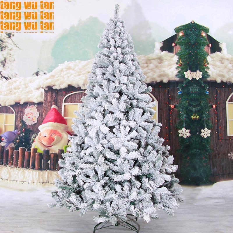 Christmas Tree Color Spray : Free shipping cm color flocking spray snow christmas