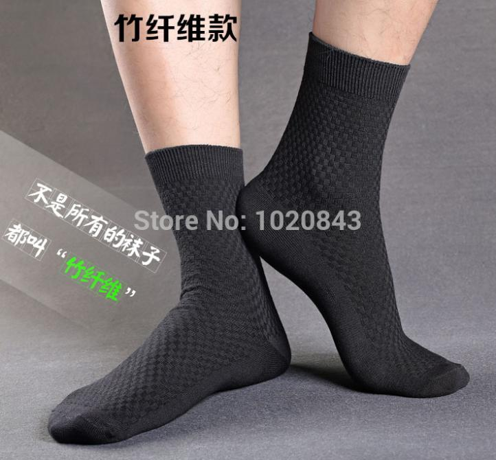 New dress bamboo fiber socks brand man socks , sports Basketball socks, cotton men's socks spring 1 pair w013(China (Mainland))