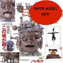 [ paper model ] 2015 New Arrival 3d Puzzle Hayao Miyazaki's Howl's Moving Castle terrestrial version of 3D paper model DIY(China (Mainland))