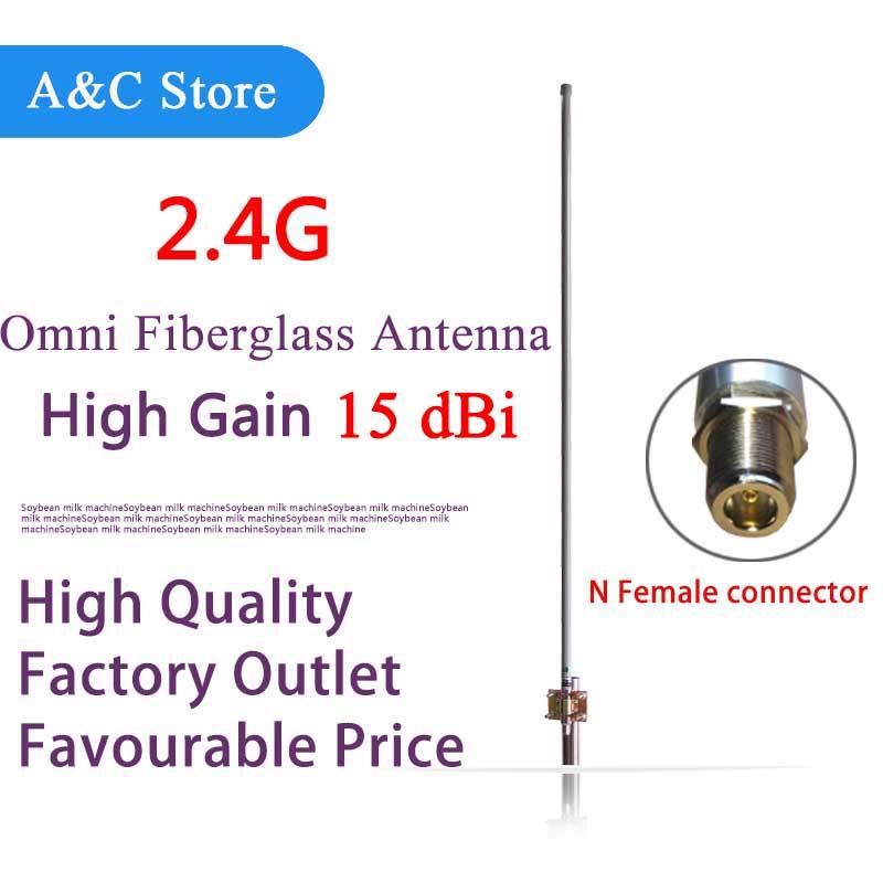 2.4g wifi antenna 15dBi 2.4g wireless anenna omni fiberglass antenna high gain base station antenna outdoor roof monitor antenna(China (Mainland))