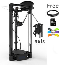 3D Printer DIY Kit Injection Kossel Mini 3D Printer Axis Smooth Rail 3D Printer  With Heated Bed & Power
