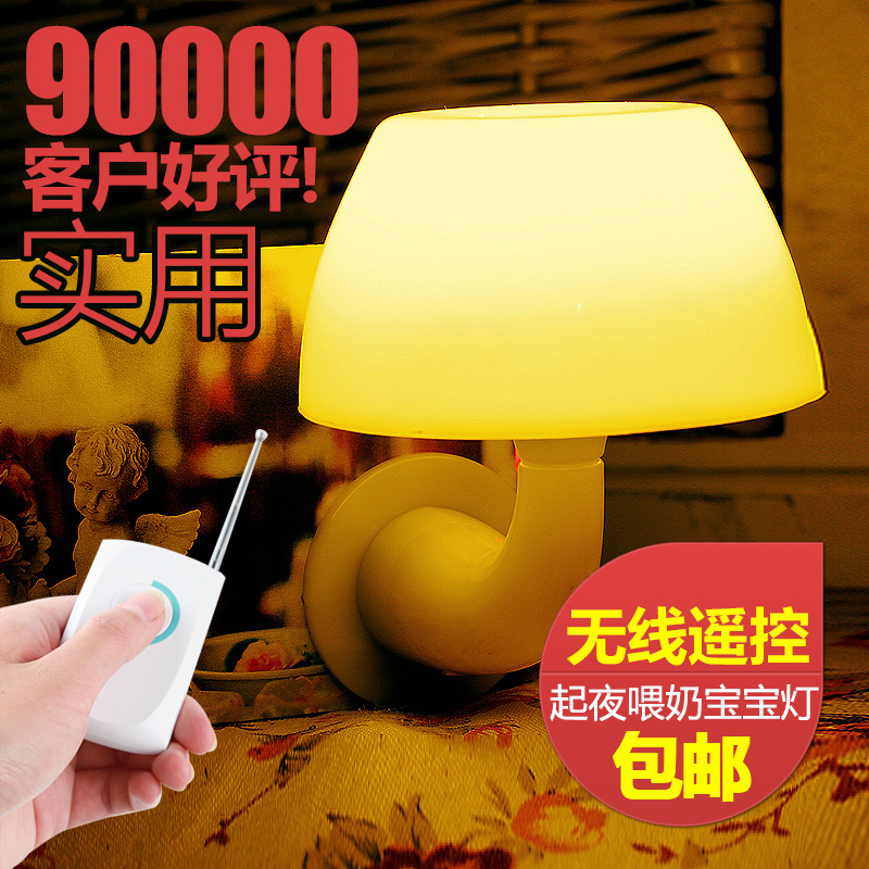Ofhead induction cottage plug in led photoswitchable voice-activated remote control switch luminous nightlight<br><br>Aliexpress