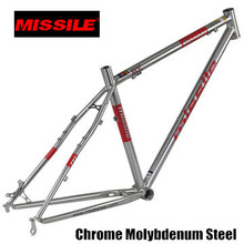"""MISSILE PIONNER 15''/21"""" TI Color Reynolds 520 CR-MO MTB BIKE FRAME,Applicable to 26'' Wheel. Wholesale Price(China (Mainland))"""