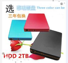 """Buy Three color original external hard disk drive USB mobile hard disk drive 2 TB sata 2.5 2.0 """"internal portable laptop free postag for $128.00 in AliExpress store"""