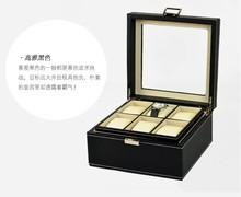 Ювелирная упаковка и дисплей  от MaySun Leather Life, материал Кожа артикул 2024657495