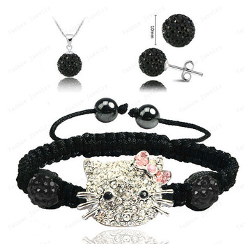 Hello Kitty Shamballa Jewelry Set