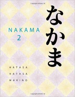 Nakama 2: Japanese Communication, Culture, Context(China (Mainland))