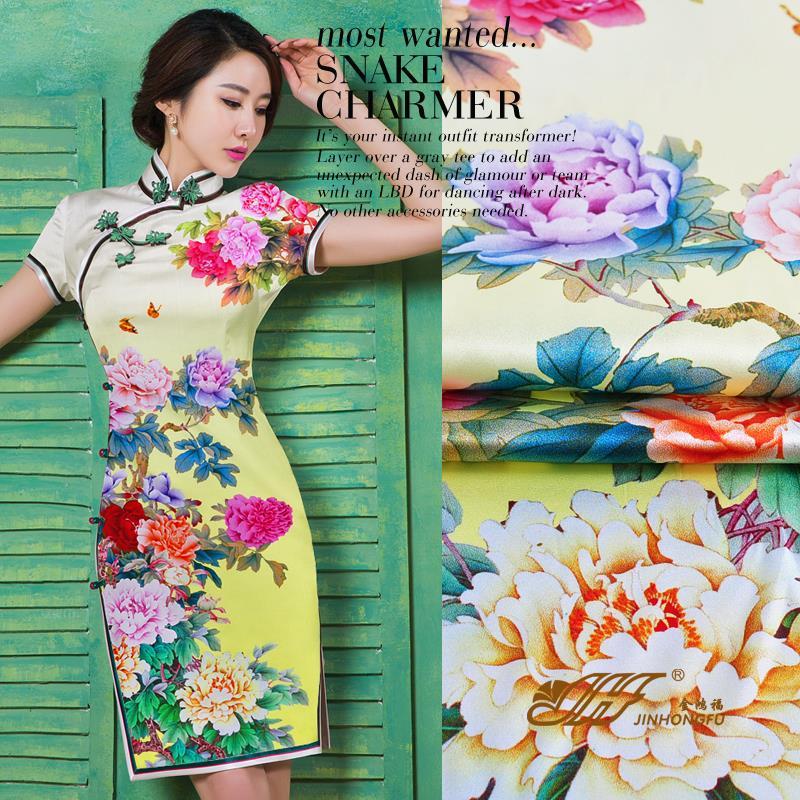 Cheongsam silk fabric cloth Douppion / 120 stretch satin inkjet positioning Dielian peony yellow gradient(China (Mainland))