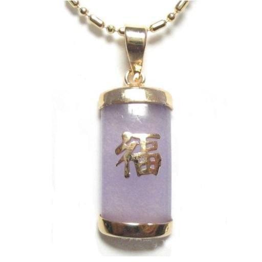 New Arrive Chirstmas Jewelry ! Elegant Genuine Purple Jade 18K Gp Fortune Pendant Girls Womens Jewelry New Free Shipping<br><br>Aliexpress