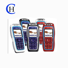 cell phone original promotion
