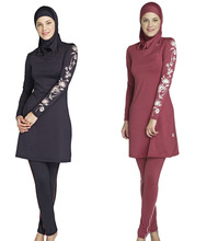 Plus Size S-4XL Muslim Swimwear Islamic Swimsuits For Muslima Covered Swimsuits Bikini Long Sleeve Beach Wear(China (Mainland))