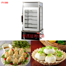 Free shipping by DHL 1pcs electric bread steamer, food display Cabinet Electric adjustable Salamander(China (Mainland))