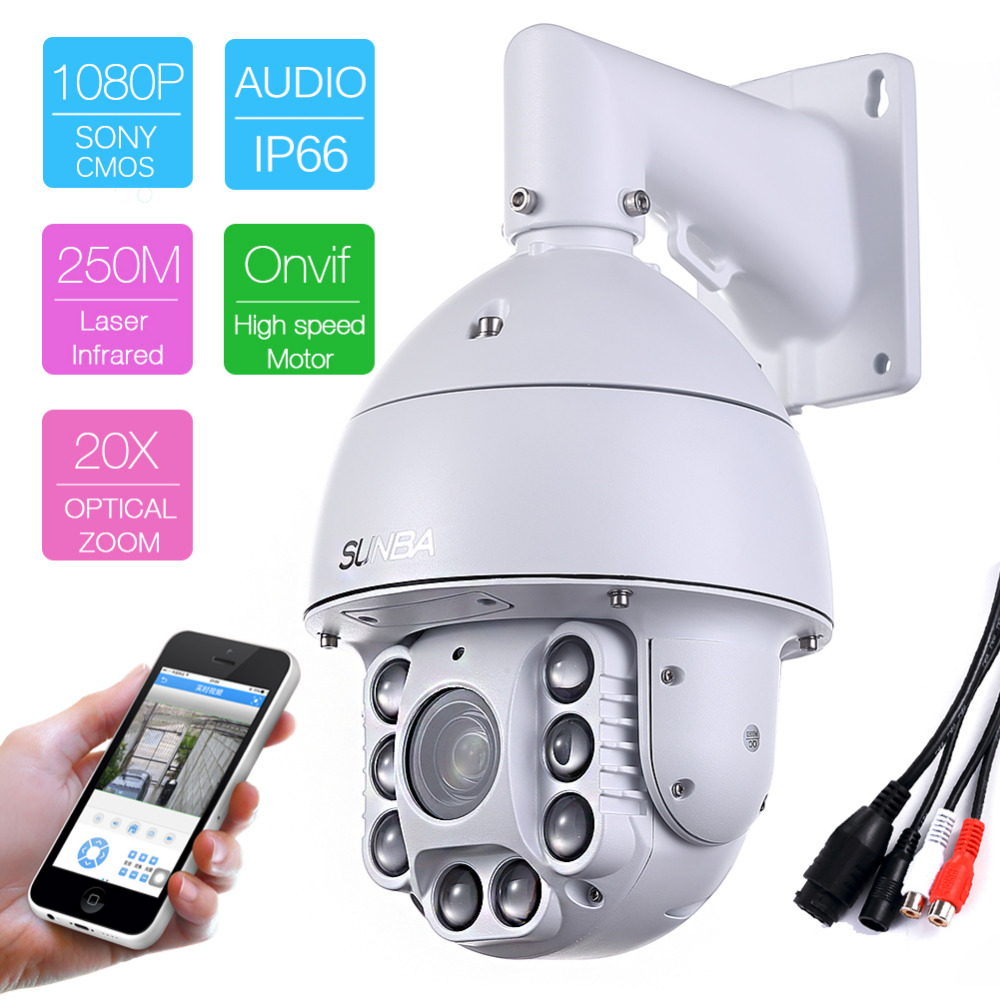 805-D20XB P2P audio Zoom Outdoor 250m Laser IR-CUT 2.0MP1080P Network PTZ Speed IP Onvif Security Camera(China (Mainland))