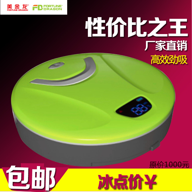 Special pro [new] can make an appointment intelligent machine mop sweeper sweeping robot vacuum cleaner household(China (Mainland))