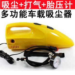 Car multifunctional auto vacuum cleaner vaporised pump charge tire pressure table inflatable car vacuum cleaner