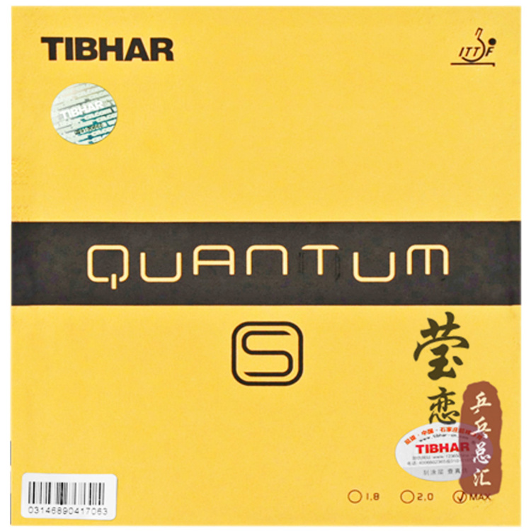 Original Tibhar quantum-S table tennis rubber with high elastic internal energy sponge for fast attack loop table tennis rackets(China (Mainland))