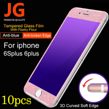 10pcs/lot Anti-blue Glitter Color 3D Curved Edge Screen Protector for iphone 6Splus Full Screen Tempered Glass Film for 6plus
