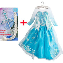 2015 elsa dress girls Costumes for kids snow queen cospaly dresses princess anna Dress children party dresses fantasia vestidos(China (Mainland))