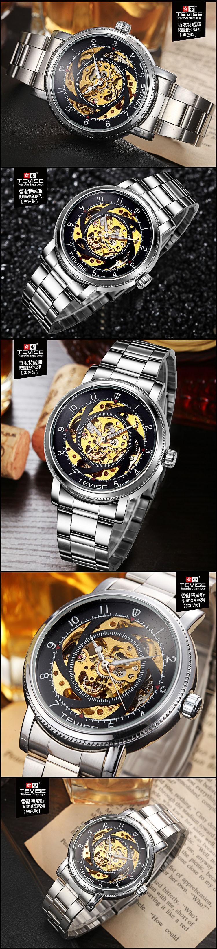 Кожаный Ремешок Автоматические механические часы полые мужские часы водонепроницаемые часы Моды Передач Циферблат дизайн бренда мужские Наручные Часы