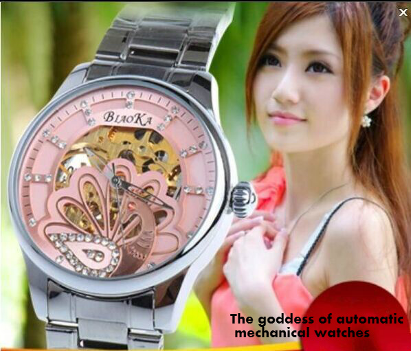 Promotion, hollow out mechanical female table in 2015, the peacock with drill fashion table, steel strip waterproof wrist watch(China (Mainland))