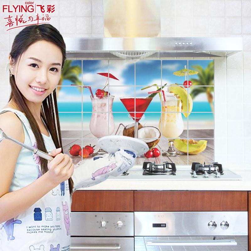 Grote Keukenkast : glas stickers tegelstickers rook grote keukenkast(China (Mainland