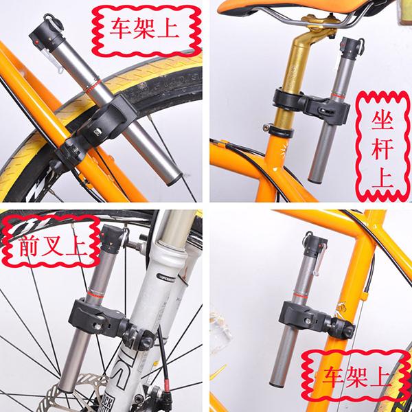 1PC High Quality Universal Bicycle Light Holder & Bike Universal Clip Bicycle Pump Holder(China (Mainland))