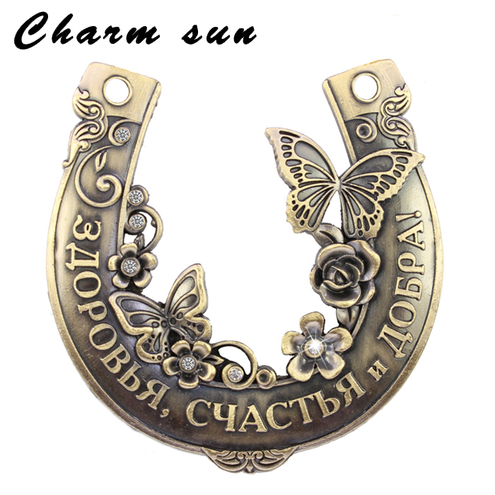 "Unique Gift box. russian horseshoe. home / wedding decoration.""Healthy, happy and virtuous"" metal crafts For the gift /Souvenirs(China (Mainland))"