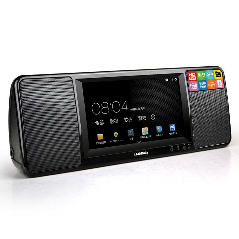 Hot sale in Russia Free Shipping HD portable video player Mini TV FM radio U disk read card bedroom hifi audio support TF card