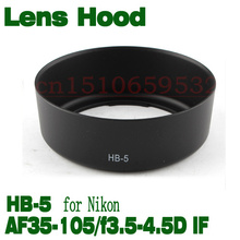 Buy Free tracking number HB-5 HB5 Lens Hood Nik0n AF 35-105mm f/3.5-4.5D IF HB5 for $4.70 in AliExpress store