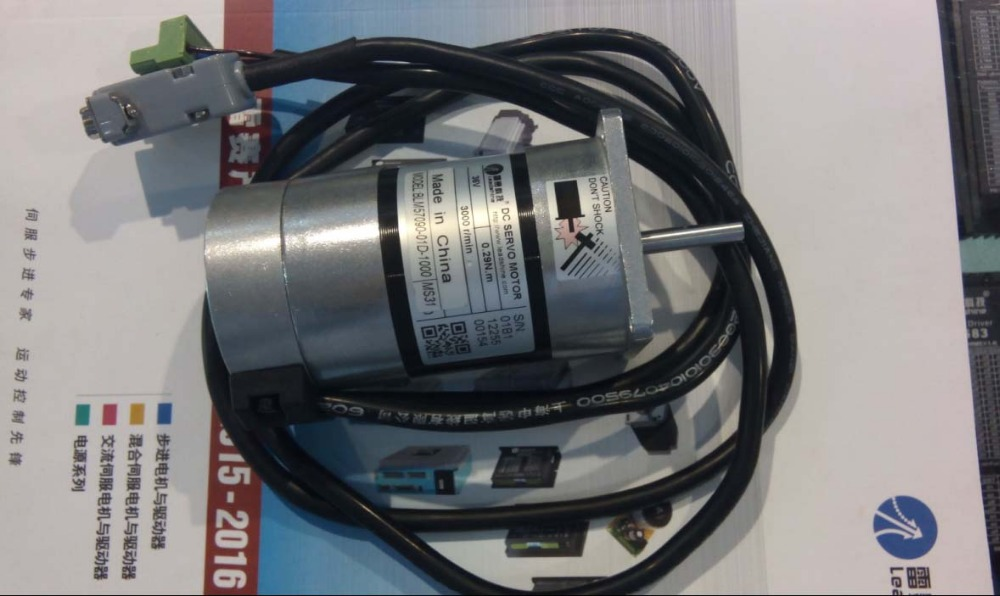 New Leadshine's BLM servo motor BLM57090-01D-1000 work 36VDC can Run 3000RPM out 0.29NM Torque watt 90W Brushless DC servo motor(China (Mainland))