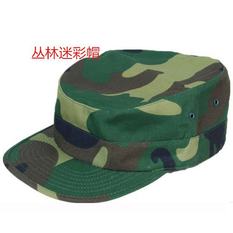 camouflage outdoor travel Hiking jungle peaked cap Camping Army cap military Training hat fishing hat(China (Mainland))