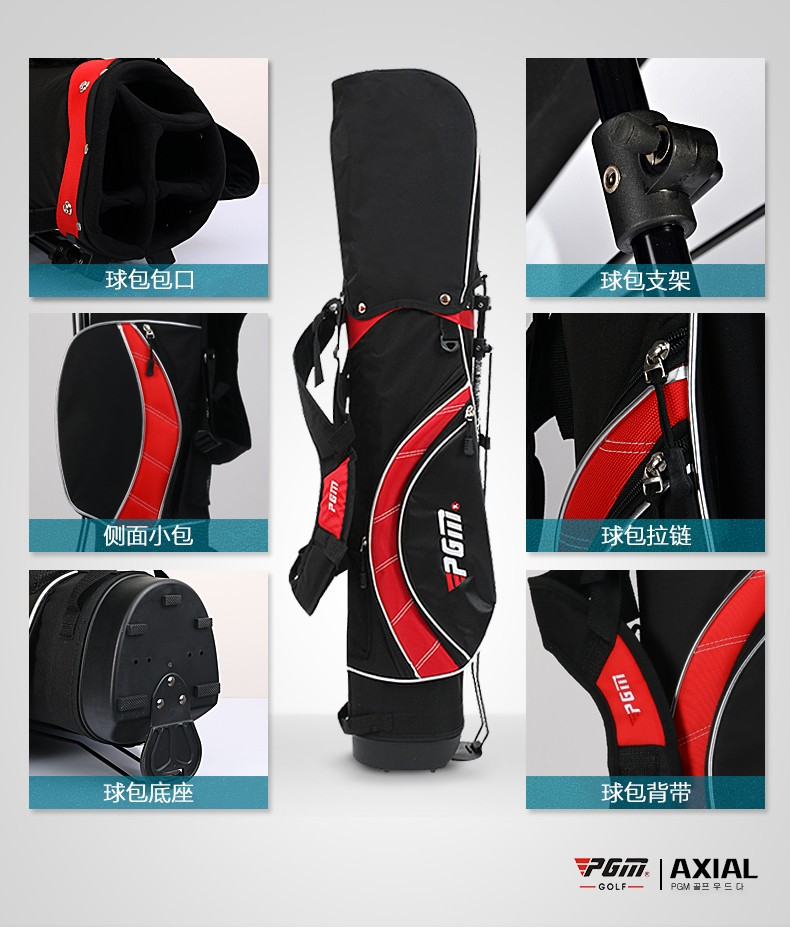 PGM 5-pieces Junior <font><b>Golf</b></font> Clubs Set with Bag for Kids Graphite Shaft. Better than steel shaft for kids. The safest kids <font><b>golf</b></font> sets