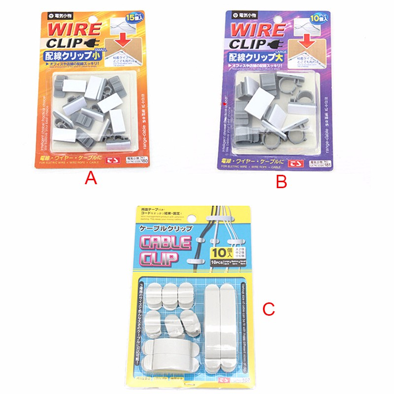 15pcs or 10pcs Adhesive Household Cable Holders Storage Racks Electrical Wire Collector Cable Collator Line Collator #2