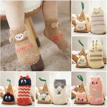 New arrival!!!3D Baby Socks,Coral Fleece Girls Boys Socks Thick Cartoon Warm Socks for kids, Anti Slip Floor Socks For Kids(China (Mainland))
