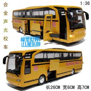 Free shipping, gift, Alloy car model toy school bus the door acoustooptical