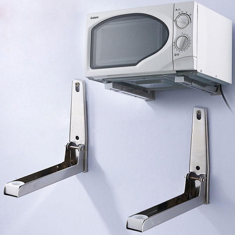 etagere micro onde pas cher. Black Bedroom Furniture Sets. Home Design Ideas
