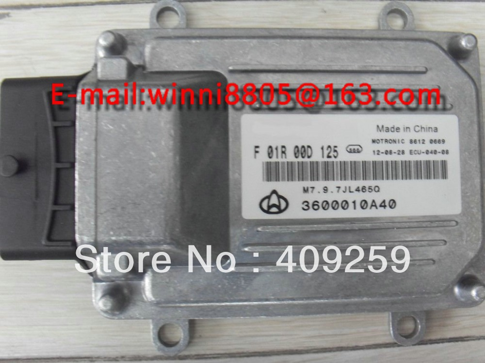 For Changan / micro - surface auto engine computer board ECU(Electronic Control Unit)/ F01R00D125/3600010A40/JL465Q(China (Mainland))