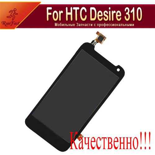 OEM 100% /htc 310 For HTC Desire 310