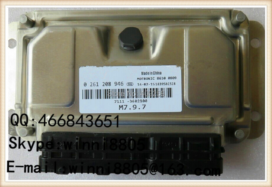 Engnine Control Unit (ECU) / For Changhe ADEL car engine computer board / car pc / M7.9.7 0261208946(China (Mainland))