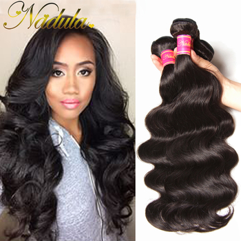 4 Bundles Brazilian Body Wave 100g 7A Unprocessed Brazilian Virgin Hair Body Wave Nadula Hair Products Top Brazilian Human Hair